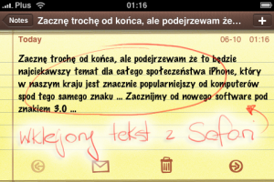 iphone3_08