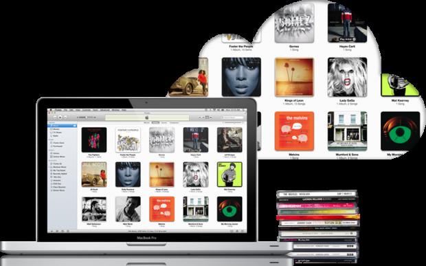 Post image for Sprawdź status swojej muzyki w iCloud pod iTunes