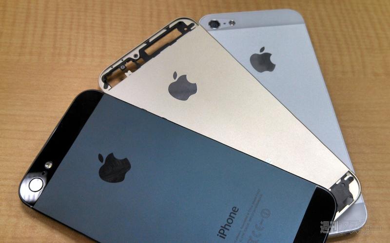 iphone biało złoty