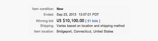 iPhone 5S za 10K