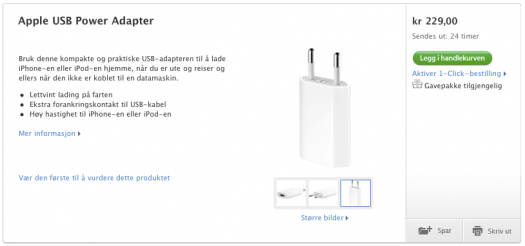 Apple USB power adatper